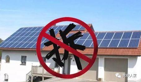 【光伏发电】这些政策、优势总有让你心动的一项!