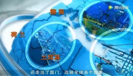 中国用5年时间,将光伏发电做到全球第一,美日彻底服了中国人