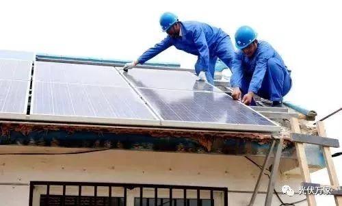 屋顶分布式光伏典型安全风险及应对措施汇总