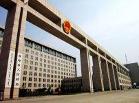 光伏指标50.1万千瓦 内蒙古赤峰市关于编报光伏发电扶贫实施方案的通知