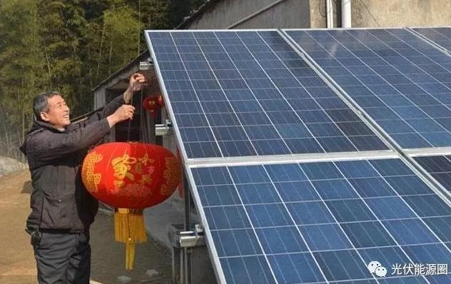一年增收三四千 光伏发电让贫困户摘帽