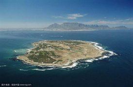 图说 | 太美了!昔日囚禁曼德拉的南非罗本岛,今日变成新能源开发利用典范