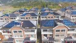 最适合建光伏电站的屋顶什么样?看看你家的算吗?