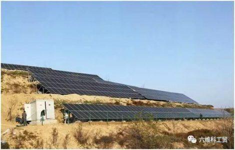 陕西省清涧县2017年首座光伏电站并网发电 年发电28万度