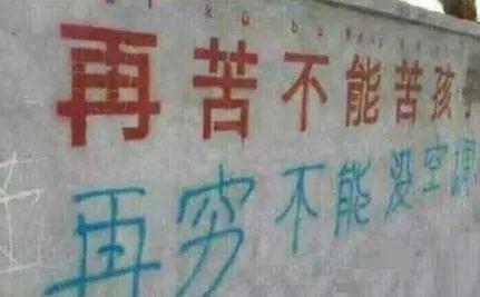 格力董明珠、汉能李河君同台发声:光伏发电等新能源取代旧能源势不可挡!