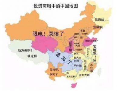 投资商眼中的中国地图:广东竟是光伏电站投资最佳区域