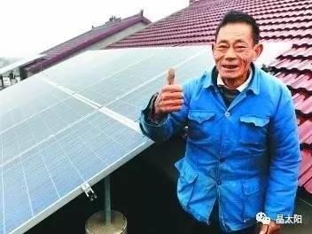 算账   一个300kW的光伏扶贫电站能帮助多少贫困家庭?