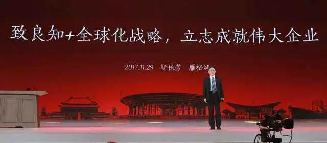 晶澳太阳能董事长靳保芳:我今年66岁了,我要带领3万名员工做一个伟大企业