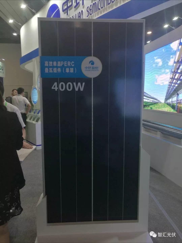 光伏组件全线进入300W+,你的关注点是什么?