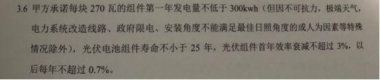 在浙江 每块270W多晶组件一年能发多少电?