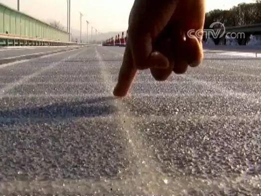 今天下午2时 全球首段光伏高速公路将在济南亮相!路面好不好司机说了算!