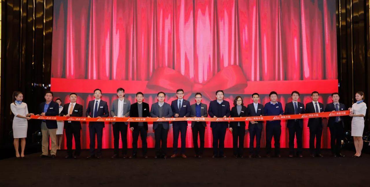点赞 | 十年本地化耕耘,十年助力绿色发展——TÜV莱茵上海光伏实验室喜迎十周年庆典