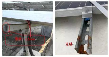 超级干货 | 分布式光伏电站设计、物料、施工中遇到的问题和解决方案!