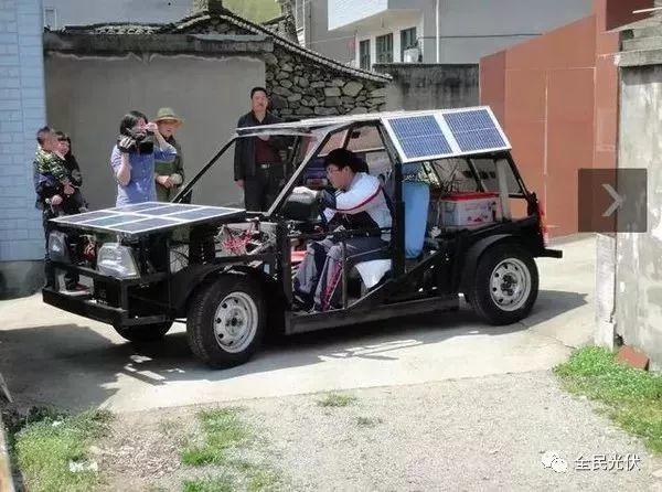 高手在民间 | 1.5万造出能跑70公里的光伏汽车