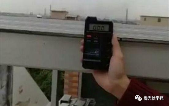 【辐射测试】光伏板件与辐射的关系