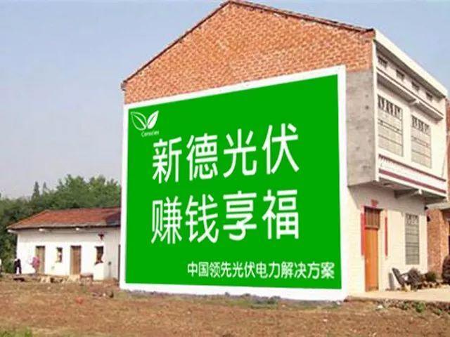 中国又一高速光伏项目亮相并网,年发电1000万千瓦时!