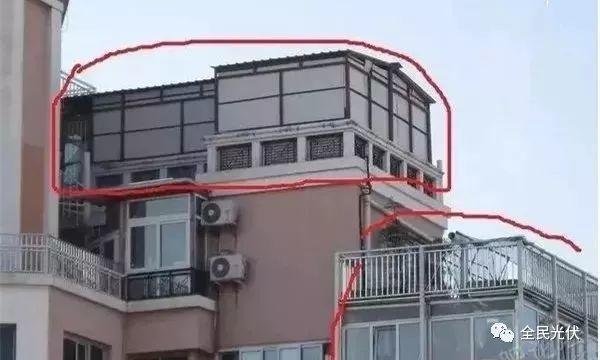 干货 | 自家装光伏电站 怎样才不算违建?
