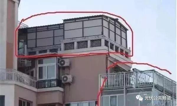 光伏项目违规建设再遭拆除,自家装光伏电站,怎样才不算违建?