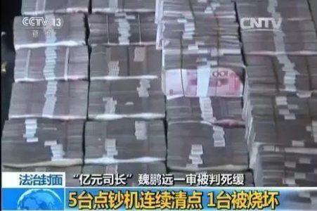 国家能源局王晓林落马,或与神华链条式腐败有关?