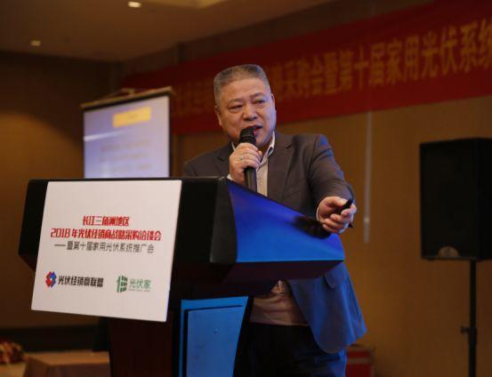浙江省太阳能行业协会秘书长沈福鑫:浙江户用并网户数已近15.8万户