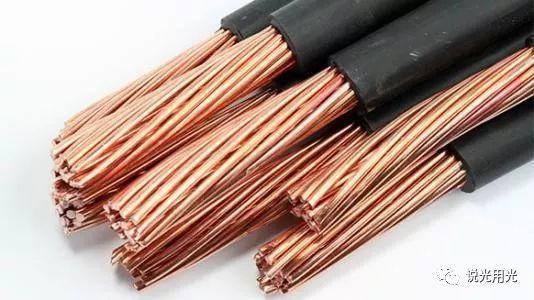 科普|户用光伏为何要采用铜电缆