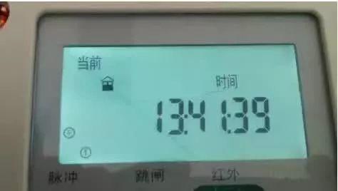 收藏 | 电站并网要换电表和新增电表,这其中缘由你都了解吗?