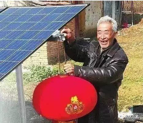 光伏电站:农村中老年人的养老最佳选择