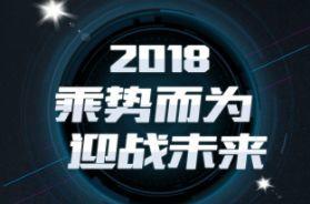 第五届广东省分布式论坛——就等你来