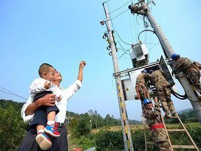 【光伏理论】为什么要大力发展农村户用光伏发电?