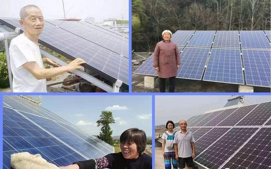屋顶建光伏电站养老,相当于多领5倍退休金!