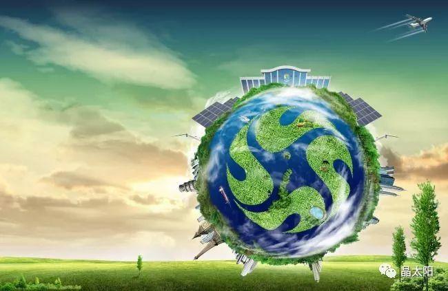 植树节,不仅仅是植树,比植树更重要的事情——发展光伏发电