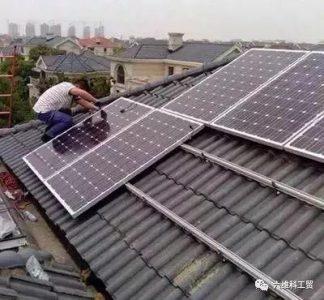 一篇文章,解决你对屋顶分布式光伏的疑虑