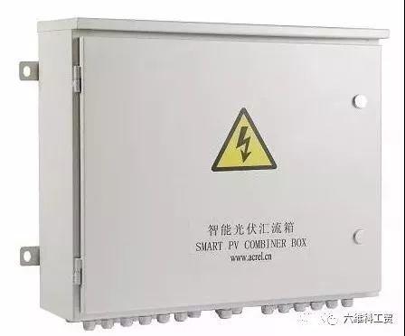 十分钟,了解分布式光伏电站主要设备及技术要求