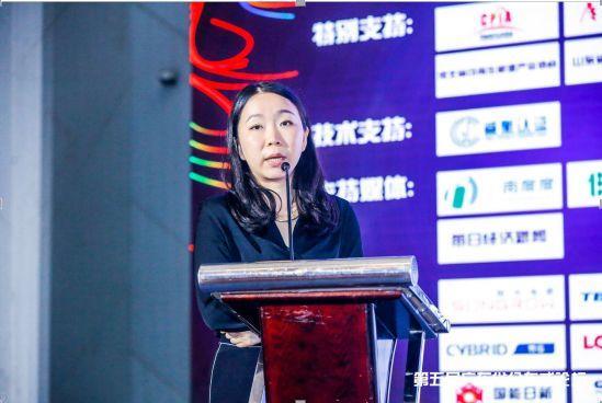 补贴调整 领跑者 户用光伏 今年的风儿要往哪里吹?第五届广东省分布式论坛精彩发言