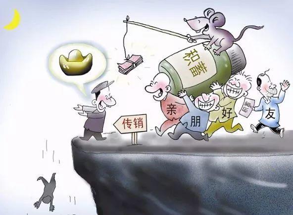 从济南光伏展看中国光伏营销骗局和困局!