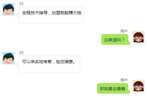 """建光伏电站要谨防""""五大骗局"""",否则后悔莫及!"""