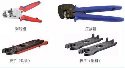 【科普】光伏连接器--小器件,大作用