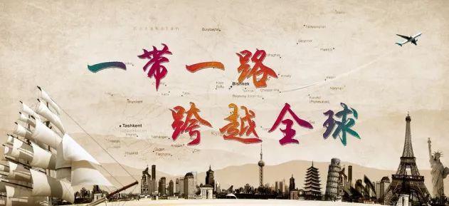 """习近平给出信号:中国开放的大门只会越开越大!光伏也应""""将改革进行到底""""!"""
