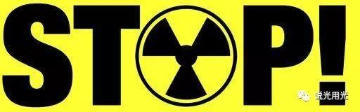 光伏发电的辐射到底大不大?
