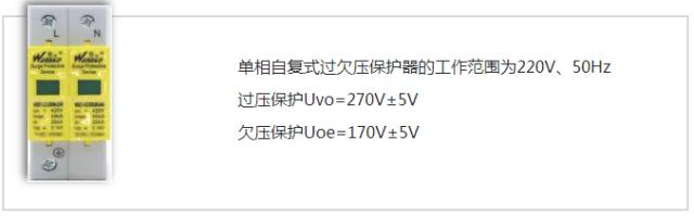 【收藏】户用光伏电站设计安装全攻略!