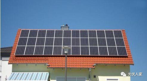 我家光伏和邻家一样为什么总是发电量比邻家低?