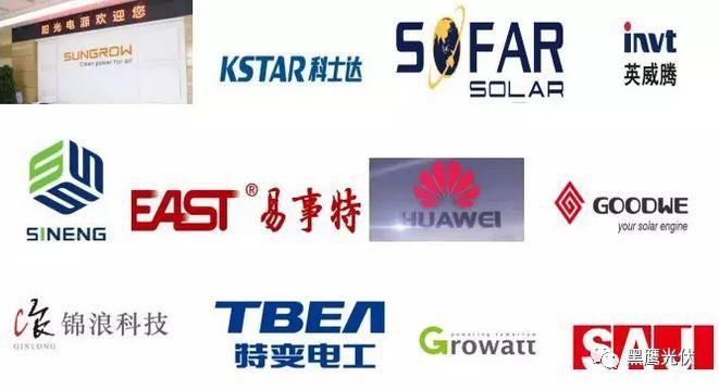 最新 | 光伏产业链20强!(20大组件企业、20大电站投资企业、20大逆变器企业、20大EPC、扶贫20强等)