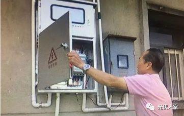 江苏的户用光伏安装量是5.3万户