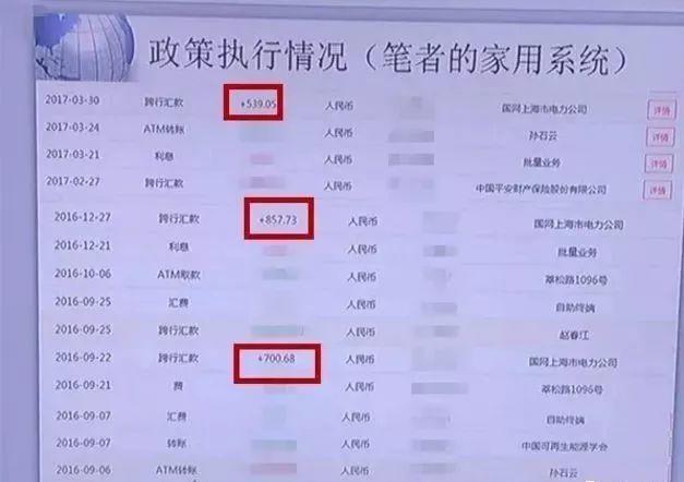 中国第一个安装光伏的家庭,现在怎么样了?