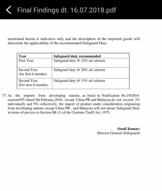 印度光伏保障措施案终裁,征税两年首年税率25%,中国光伏企业已纷纷在印度建厂!