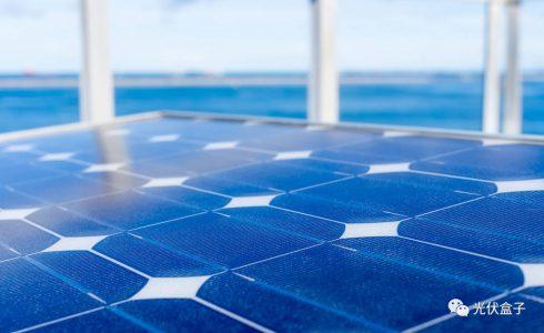 昔日光伏巨头赛维破产;全省首个社会性综合能源光伏项目并网发电