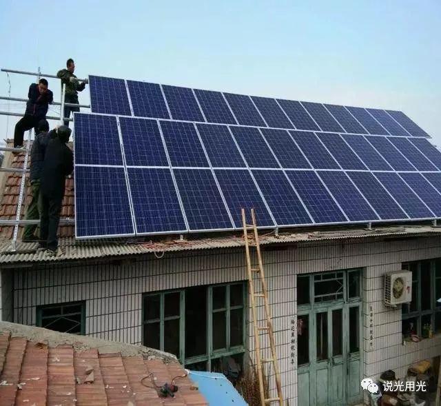 不能安装家庭光伏的屋顶,你中了吗?