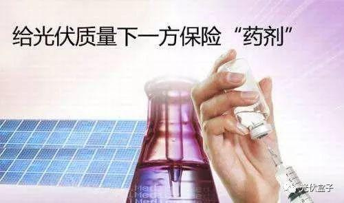 案例 | 2起百万光伏保险案例入选北京十大典型财产险赔案!