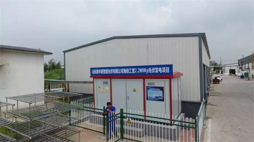 促进新旧动能转换,固德威助力山东聊城2.2MW工商业光伏并网发电