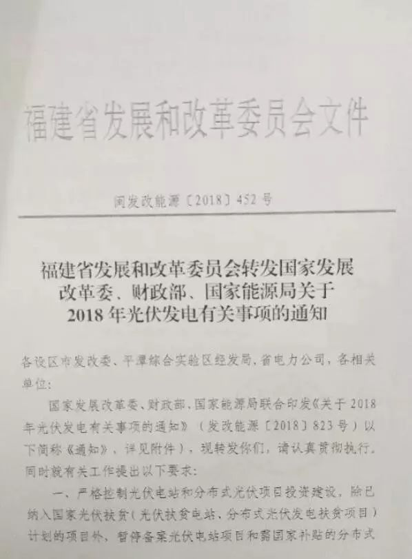 中环单晶硅片调价至3.16元/片、国网河南实行分布式项目购电费月清月结